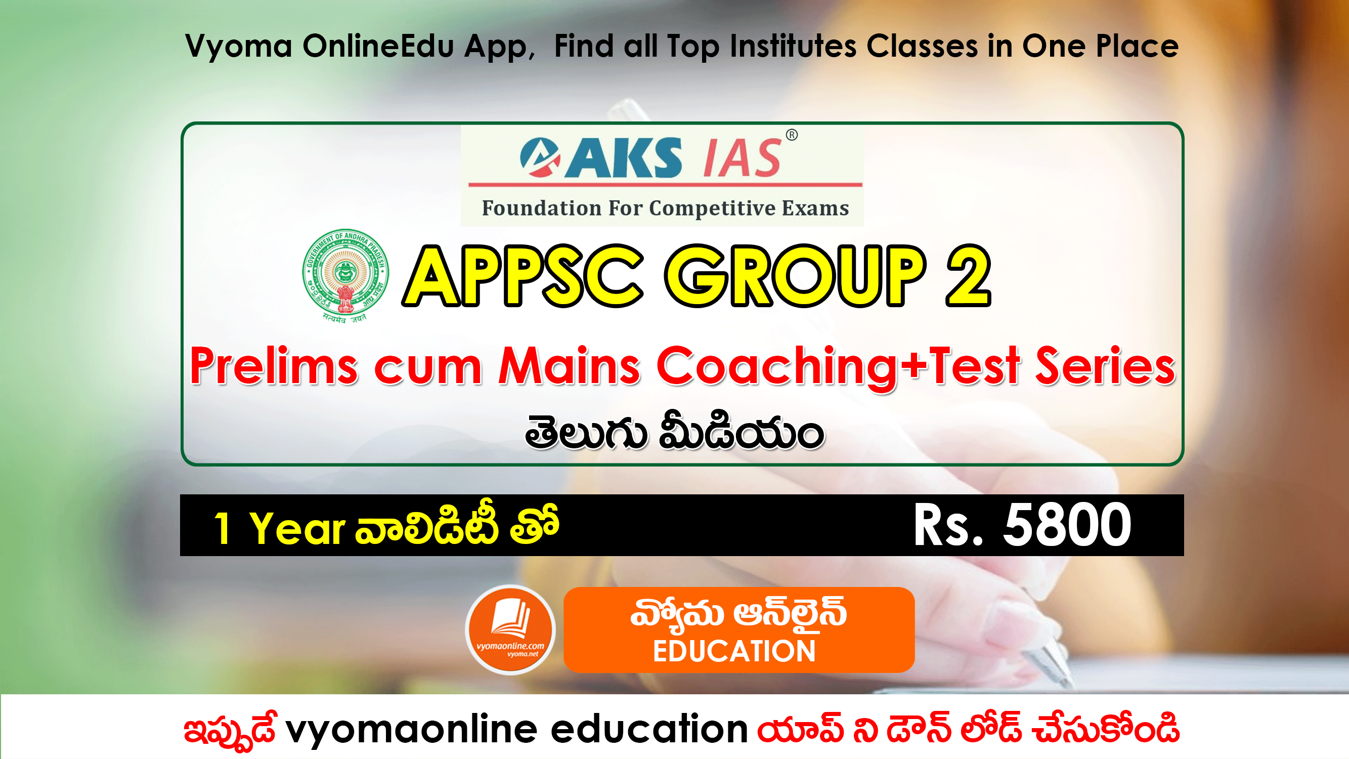 APPSC Group 2 (Telugu/Medium) Prelims cum Mains Coaching+Test Series